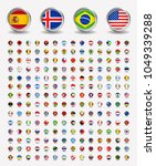 all flags of the world vector ... | Shutterstock .eps vector #1049339288