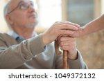 my gratitude. selective focus... | Shutterstock . vector #1049372132