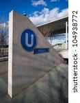 subway station of German Bundestag in Berlin - stock photo