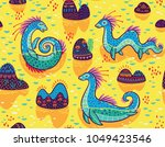 seamless pattern with loch ness ... | Shutterstock .eps vector #1049423546