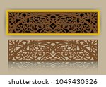 south thailand islam pattern... | Shutterstock .eps vector #1049430326