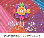 bright you  greeting card ... | Shutterstock .eps vector #1049433176
