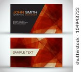orange modern business card set ... | Shutterstock .eps vector #104943722