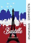bastille day france 14 july | Shutterstock .eps vector #1049452376
