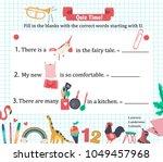 doodle a z alphabet exercise... | Shutterstock .eps vector #1049457968
