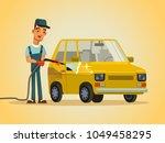 happy smiling worker serviceman ... | Shutterstock .eps vector #1049458295