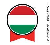 simple vector button flag  ... | Shutterstock .eps vector #1049459978