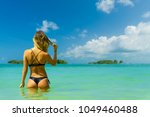 attractive woman with perfect... | Shutterstock . vector #1049460488