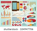 colorful info graphics set | Shutterstock .eps vector #104947706