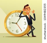 happy calm businessman office... | Shutterstock .eps vector #1049482355