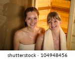 happy two women sweating at... | Shutterstock . vector #104948456