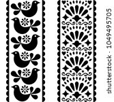 folk art seamless pattern  ... | Shutterstock .eps vector #1049495705