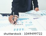 business partner marketing... | Shutterstock . vector #1049499722