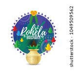 bengali new year pohela... | Shutterstock .eps vector #1049509562