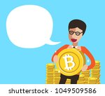 cryptocurrency concept a...   Shutterstock .eps vector #1049509586