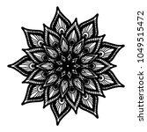 mandalas for coloring book.... | Shutterstock .eps vector #1049515472