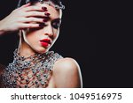 beautiful woman with dark... | Shutterstock . vector #1049516975