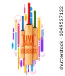 illustration of cricket bat on... | Shutterstock .eps vector #1049537132