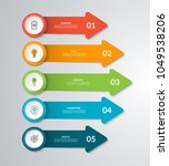 vector arrows for infographic... | Shutterstock .eps vector #1049538206