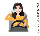 woman driving a car talking on... | Shutterstock .eps vector #1049542502