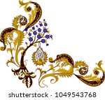 beautiful folk art. floral. | Shutterstock .eps vector #1049543768