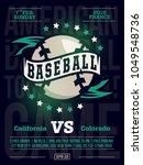 modern professional sports... | Shutterstock .eps vector #1049548736