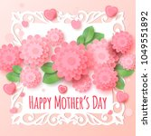happy mother s day greeting... | Shutterstock .eps vector #1049551892