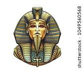 golden sarcophagus of the... | Shutterstock .eps vector #1049560568
