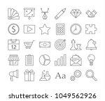 startup icons set. linear...   Shutterstock .eps vector #1049562926