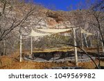 montezuma castle national... | Shutterstock . vector #1049569982
