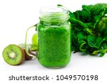 healthy green smoothie with... | Shutterstock . vector #1049570198