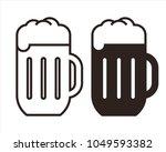 beer mugs set isolated on white ... | Shutterstock .eps vector #1049593382