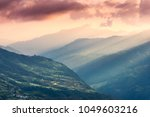 colorful landscape with... | Shutterstock . vector #1049603216
