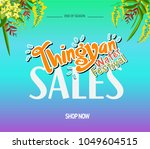 thingyan sales banner with...   Shutterstock .eps vector #1049604515