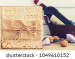 pack of matzah or matza and... | Shutterstock . vector #1049610152