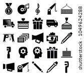 pictograph icons. set of 25... | Shutterstock .eps vector #1049624288