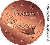 greek money bronze coin five... | Shutterstock .eps vector #1049632592