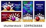 bowling kegling banner concept... | Shutterstock .eps vector #1049636666