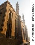 cairo  egypt   dec 5  2014 ... | Shutterstock . vector #1049658002