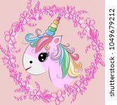 the cute magic unicorn and... | Shutterstock .eps vector #1049679212