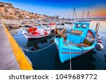seaside city of kavala in... | Shutterstock . vector #1049689772