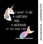i want to be a unicorn and a... | Shutterstock .eps vector #1049696195