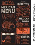 mexican restaurant menu. vector ... | Shutterstock .eps vector #1049696228