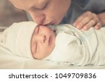 motherhood  and parenting.... | Shutterstock . vector #1049709836