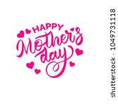 happy mother s day typography... | Shutterstock .eps vector #1049731118
