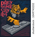 dj tiger vector design | Shutterstock .eps vector #1049743232