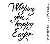 hand drawn vector lettering.... | Shutterstock .eps vector #1049751272