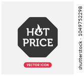 hot price vector icon...