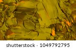 oil painting on canvas handmade.... | Shutterstock . vector #1049792795