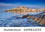 incredibly romantic sunny... | Shutterstock . vector #1049813255